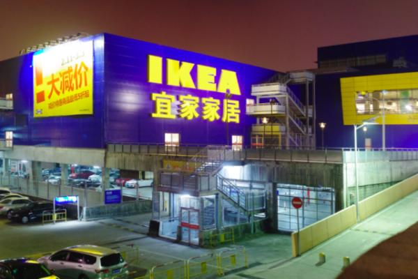 IKEA China3