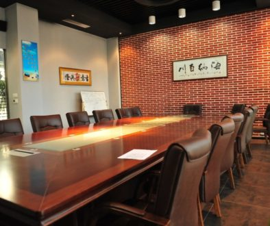 conference-room-857994_1920