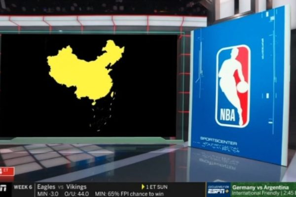 ESPN Chinese Map Geopolitical Issues and Cultural Awareness