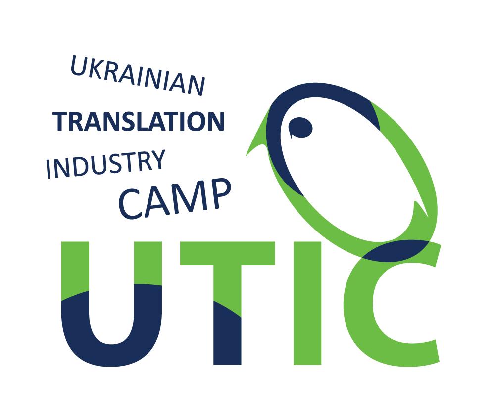 UTICamp-2020