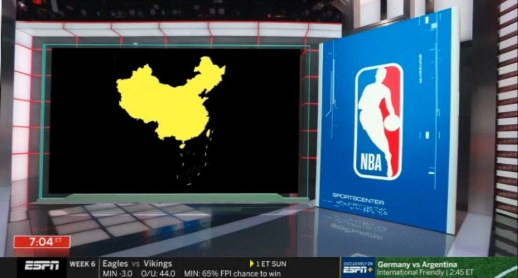 Crossing the [Nine Dash] Line-ESPN Chinese Map - Blurred-ESPN Chinese Map