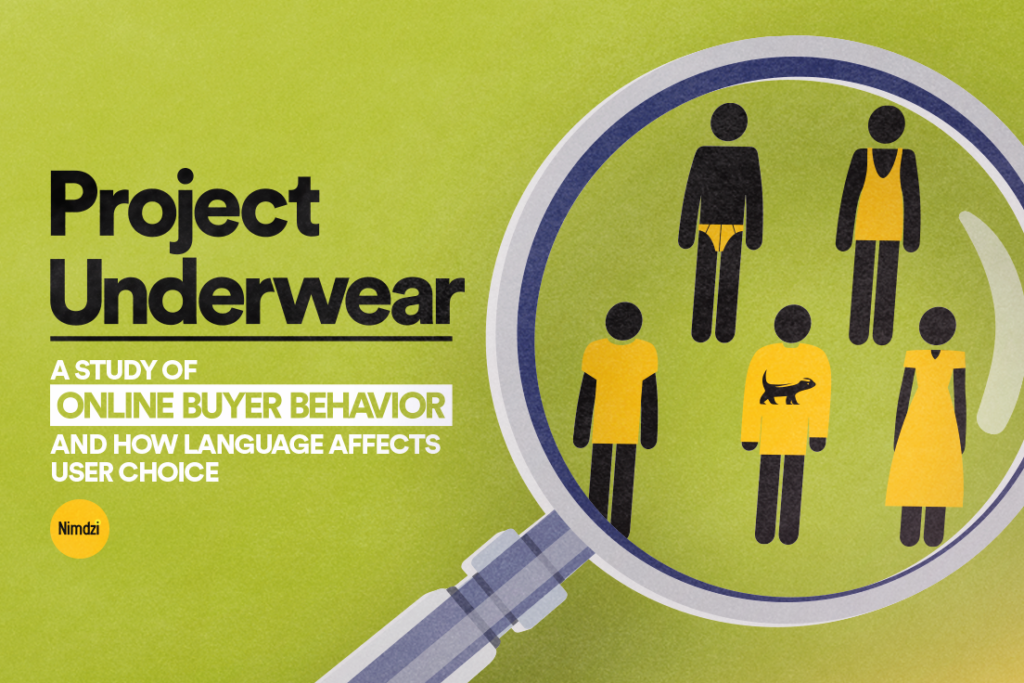 Project Underwear: A Study of Online Buyer Behavior and How Language Affects User Choice