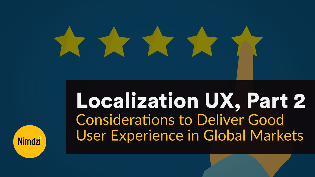 Feature Image: Localization UX, Part2