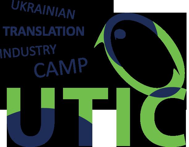 UTICamp-2021