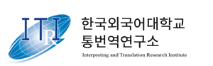 20th ITRI International Conference: The Roles and Identities of Interpreters and Translators in an Ever-Changing World