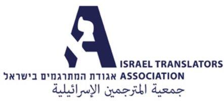 ITA 2021 Conference – Translator Society Conference
