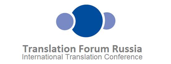 Translation Forum Russia 2021